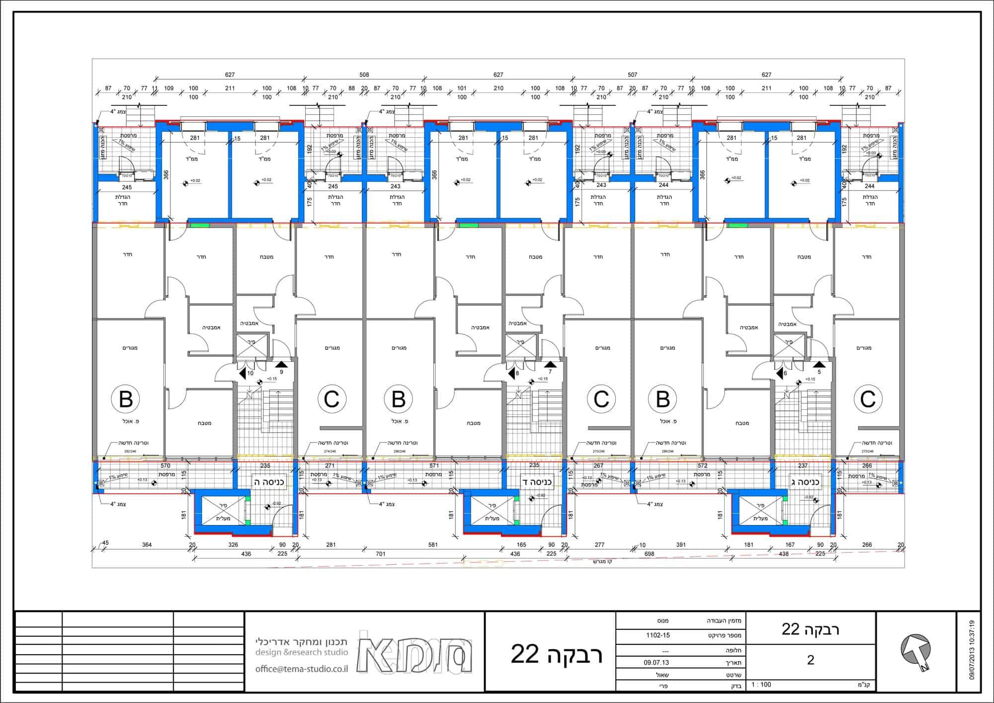 Rivka 22, Jérusalem – Plan d'étage typique, les entrées C-E