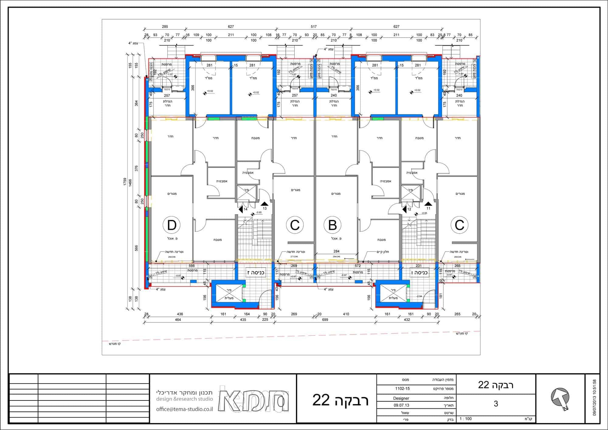 רבקה 22, ירושלים - תוכנית קומה טיפוסית, כניסות ו-ז