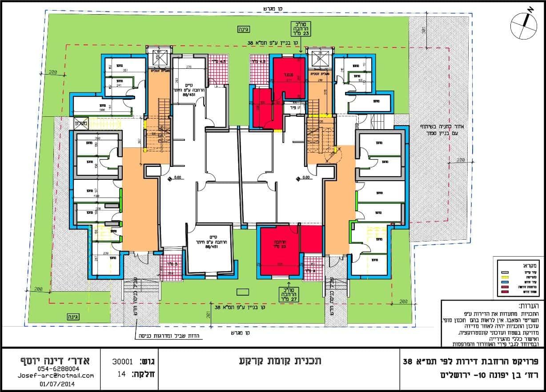 Ben Yefune 10, Jerusalem – Ground floor plan in Tama 38 project