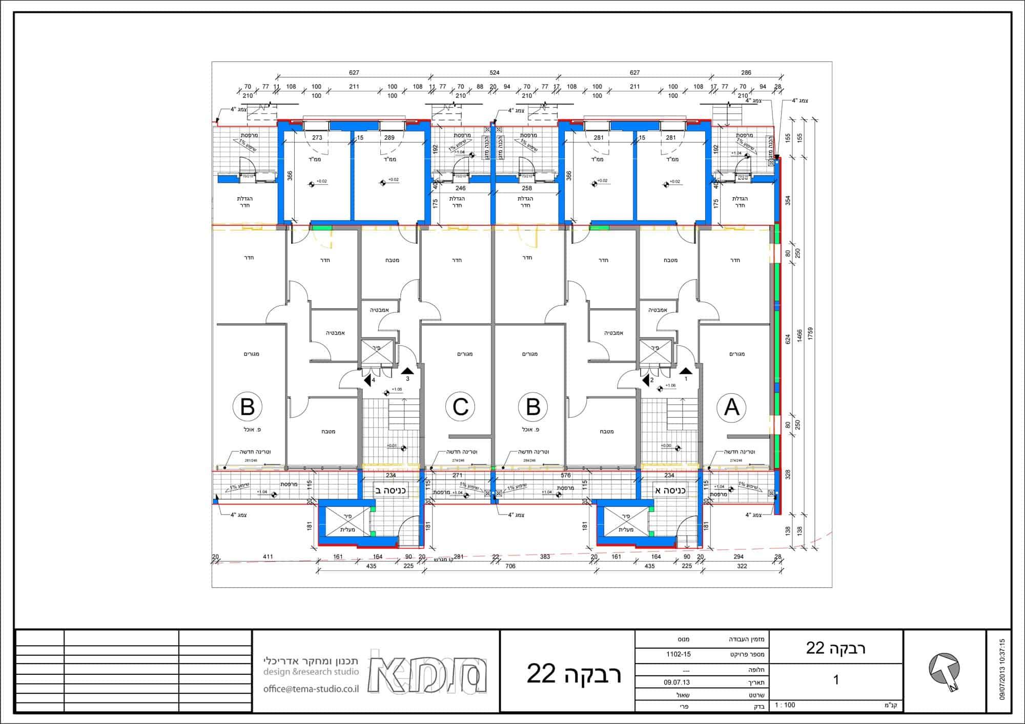 Rivka 22, Jérusalem – Plan d'étage typique, les entrées A-B