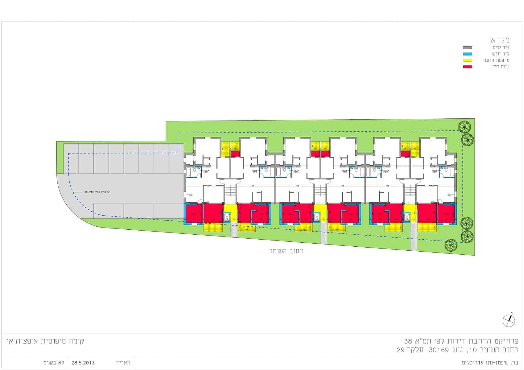 HaShomer 10, Jerusalem – Typical floor plan in Tama 38 project