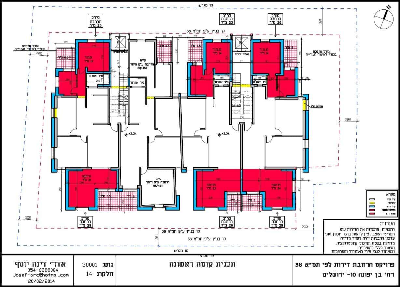 Ben Yefune 10, Jerusalem – First floor plan in Tama 38 project