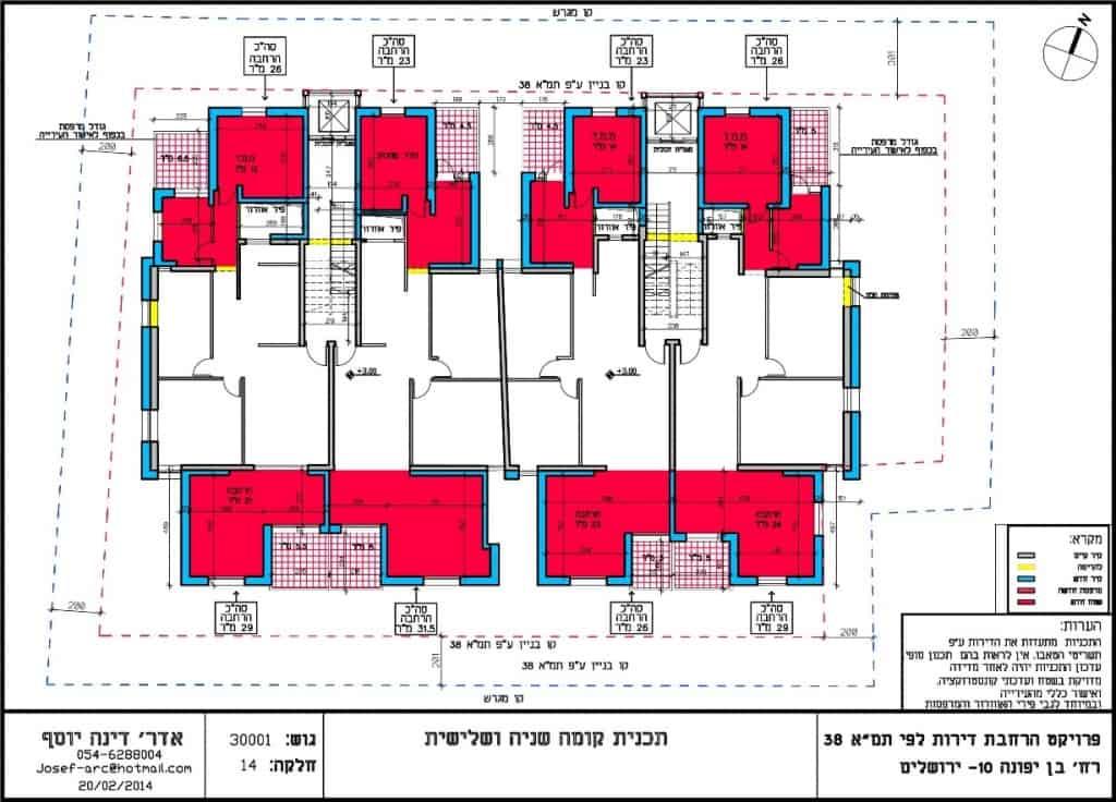 Ben Yefune 10, Jerusalem – Plan de la deuxième et troisième étage