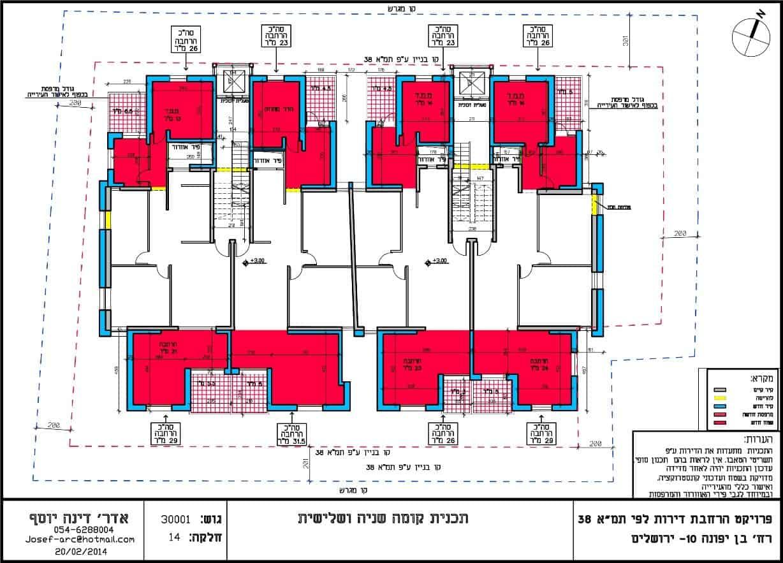 Ben Yefune 10, Jerusalem – Second & Third floor plan in Tama 38 project