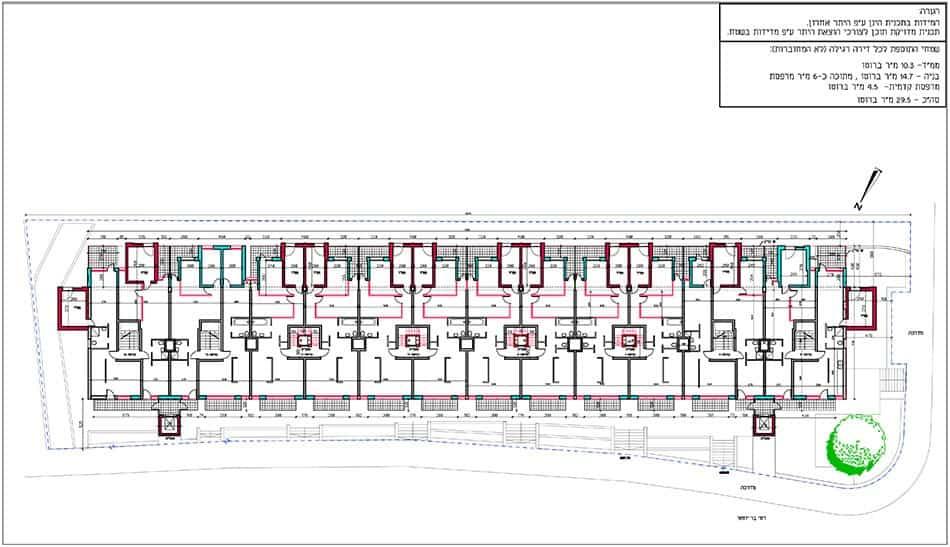 Bar Yohai 15, Jérusalem – Plan du rez-de-chaussée