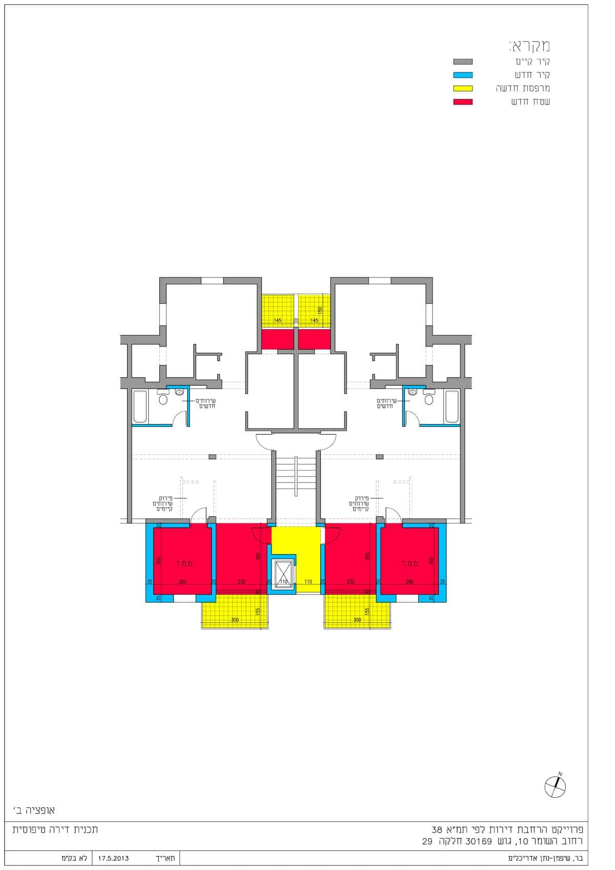 HaShomer 10, Jerusalem – Typical apartment plan in Tama 38 project
